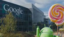 美司法部控告壟斷市場 Google回擊有嚴重瑕疵