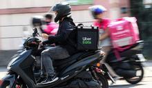 Uber Eats落地台灣 2/1起刷卡免海外手續費