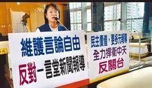 台中新竹議員挺中天 指台灣的驕傲
