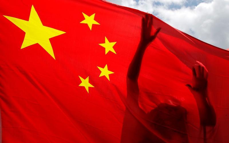 Chinese national flag - Kin Cheung/AP