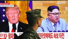 【Yahoo論壇/嚴震生】川金會面:非核化是前提還是議題?