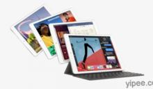 【2020 Apple 秋季發表會】iPad 第 8 代發表,搭載 A12 處理器、支援 Apple Pencil 和智慧鍵盤