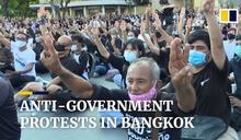 泰府忽視勞工權益 全民抗議聲援
