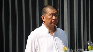 黎智英涉違「香港國安法」財產遭凍結!媒體大亨為何成為中共眼中釘