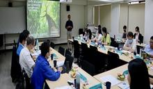 中興大學與科技部聯手臺灣永續棧 討論臺灣山林百年發展面臨的挑戰
