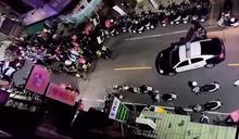 雞排店遭「粉紅大軍」包圍 警:2人等太久起衝突
