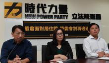 公僕開除頭家?—有台胞居住證,仍是百分百台灣人!
