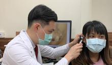 女大生右耳膜破裂接受鼓室成型術 聽力恢復到25分貝