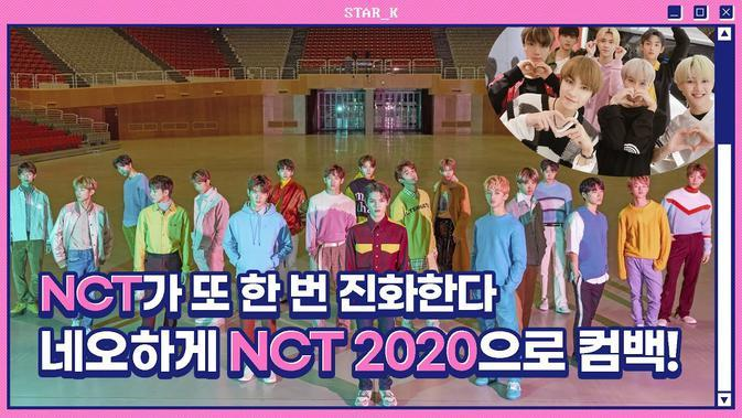 NCT 2020 (YouTube)