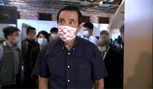 快新聞/國台辦稱接受「一中」再談RCEP 林俊憲酸:馬英九被中國打臉