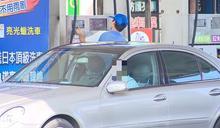 加油站收1星評價「包子太貴」傻眼原因曝光!