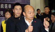 【Yahoo論壇/李瑋聆】總統政見最終戰 選中華民國總統不敢講中華民國?