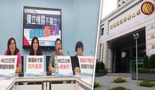 藍營立委籲陳耀祥下台 NCC否認找中嘉喬頻位