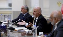 為加速和談 阿富汗再釋200名塔利班囚犯