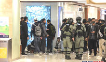 【和你shop】10青年否認非法集結其中2人認襲警 11月預審