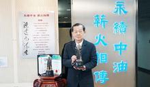 首次參加亞洲企業社會責任獎 中油奪雙獎