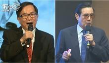 嗆馬英九走鐘 阿扁驚爆「他想選2024總統」內幕