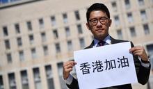肯定香港民主 羅冠聰登《時代》百大:一聲加油更重要