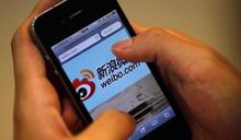 讚台灣高度自由 中國網紅親曝:微博帳號遭「永久刪除」