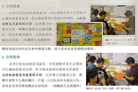 A textbook passage on civil disobedience originally included a photo of a Lennon Wall (upper half) – a feature of the city's protest movement – but not after an amendment. Photo: Chan Ho-him