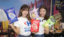 家樂福歐洲週偽出國 愛買日韓購物節48折