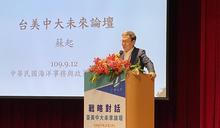 蘇起:台灣一直碰底線 中國在美國大選後動手可能性高