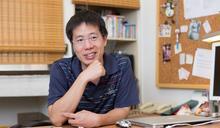 臺灣大學教授曾雪峰 走過死亡幽谷 一生伴學子逐夢