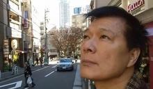 蔡詩萍/我必須說,在提名監察院長上,蔡英文格局輸給馬英九!