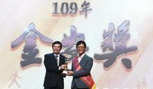 交通安全最高榮譽 臺北區監理所連兩年獲金安獎第1名