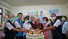 東區百歲人瑞劉爺爺盼市長慶生 盧秀燕親赴祝壽切蛋糕
