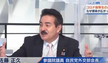 誰說了台灣要一百萬劑疫苗? 日議員「缺主詞發言」恐釀誤解