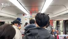 台鐵連續壞!乘客怒愛心票變「無座」 站回台北