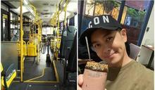醫師娘煞到「鮮肉版林志穎」公車司機 綠帽尪錄妻「偷情嗯啊聲」告通姦