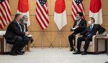 龐皮歐訪日痛批中國 中國使館嗆:停止無端指責