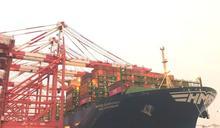 最大貨櫃船 韓遠聖彼得堡號貨櫃輪首航高雄港