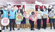 臺南推廣國產豬牛肉品認證標章 邀您來吃美食集小豬抽大獎