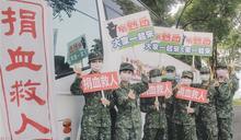 333旅官兵踴躍捐血 助公益展大愛