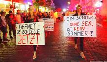 疫情之下:德國性工作者重獲服務許可