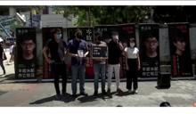 港立法會選舉因應疫情延 港媒:延期一年