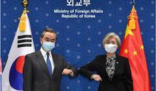 習近平訪韓、中美關係與半島無核化:王毅訪韓觸及的三大議題