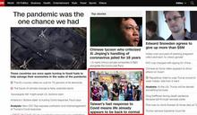 台灣再登CNN首頁:這裡像回到過去