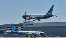 美國 FAA 核准波音 737 Max 重返天空