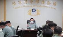 陸軍各類軍品定期清點會議 確保有效管理