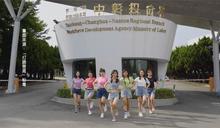 勞動部中分署7女員工 露肚臍宣傳就業惹議
