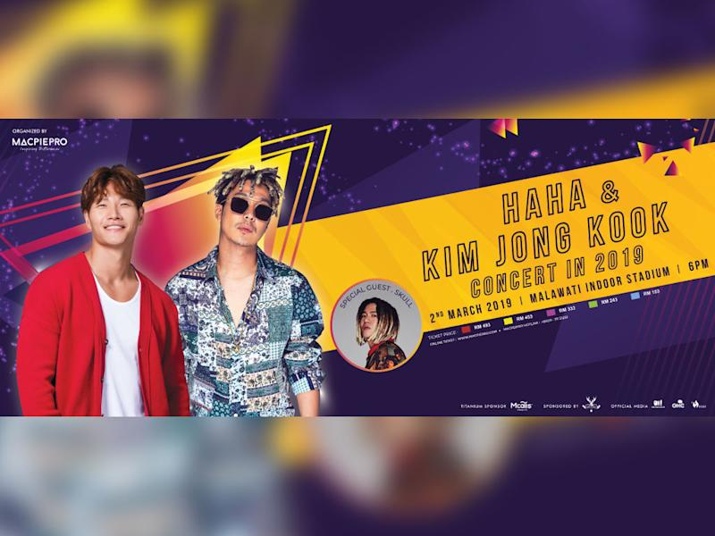 """The """"Running Man"""" duo will be holding their first concert in Malaysia."""