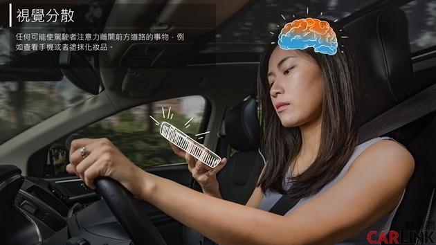 再多氣囊、安全配備都不比你自己「專心開車」,九成車禍為駕駛者疏失!