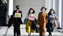 發源於Clubhouse幹譙房的反歧視運動:三位20多歲的日本女生,如何讓83歲的前首相森喜朗認栽