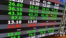 三大法人全站賣方 外資買賣鎖定未達百元銅板股
