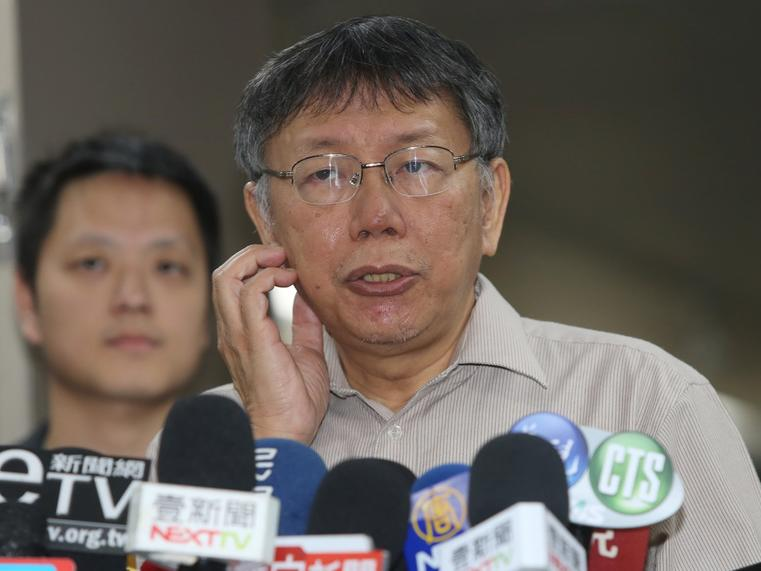 柯文哲組「台灣民眾黨」就能馬上政黨提名選總統嗎?