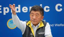 【上報精選】回顧2020國內10大新聞 台灣被譽為新冠防疫典範